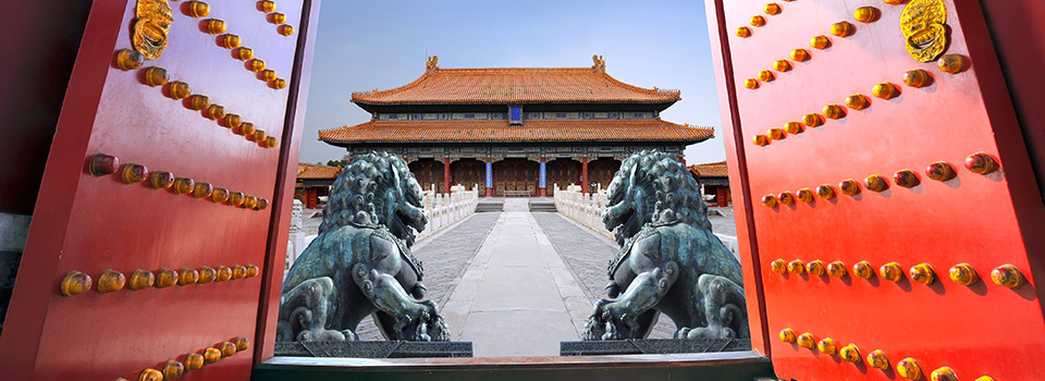 Flights from Beijing (PEK) starting at 381 EUR