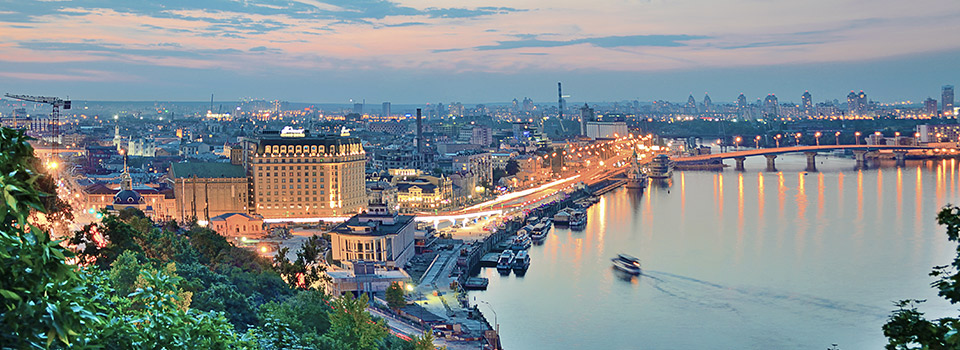 Flights from Porto to Kiev  from 223 EUR