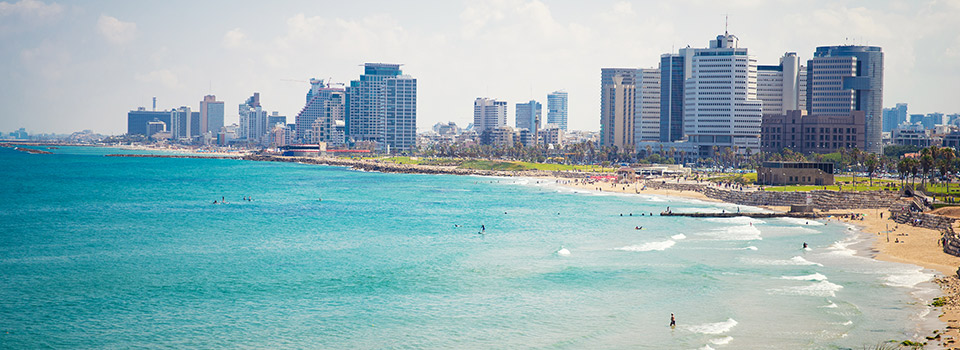 Flights to Tel Aviv (TLV) from 1,645 BRL